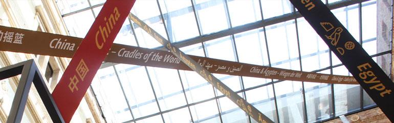 Neues Museum Ausstellung